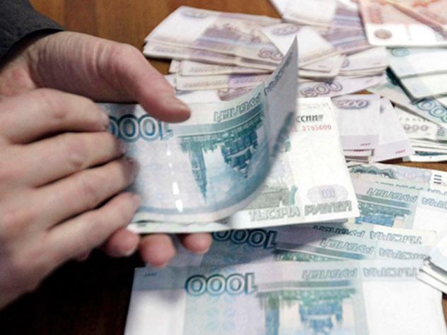 Русский кабмин одобрил бюджет наследующие три года
