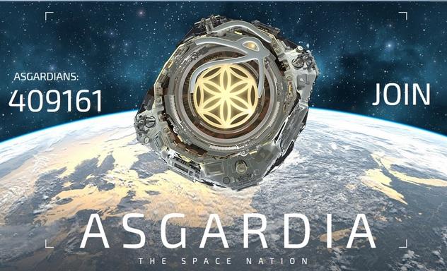 Асгардия  первое в мире космическое государство