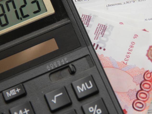 Малоимущих частично освободят отподоходного налога