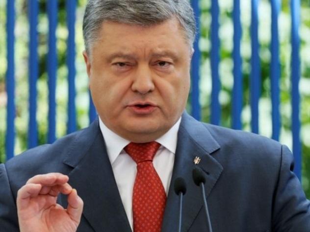 Украина оштрафовала авиакомпании Российской Федерации заполеты вКрым
