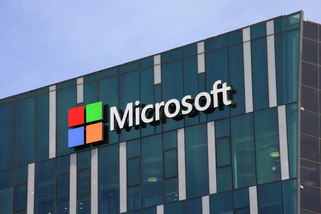 ФАС возбудила дело против Microsoft