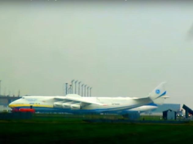 Украинская «Мрия»: ВЛейпциге зажегся наибольший вмире самолёт