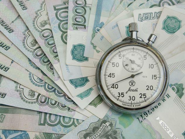 Конец финансовой рецессии в Российской Федерации незагорами— Die Presse