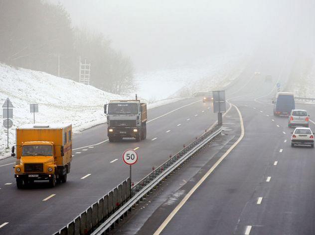 Ввоскресенье столицу Российской Федерации иобласть накроет ледяной дождь— Капризы природы