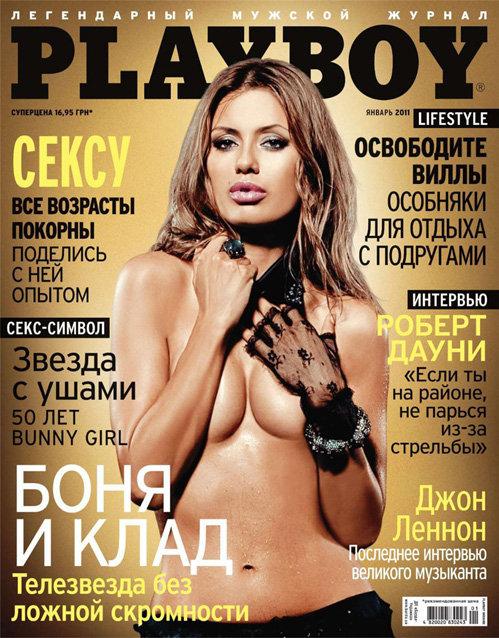 Секси Наталья Ветлицкая В Фотосессии Playboy