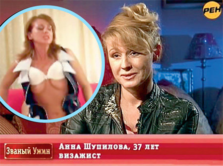 порно актриса в модном приговоре