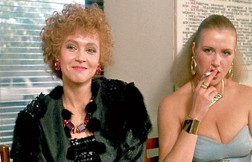На все упрёки, что в телевизоре Ирина выглядит полной, она отвечает: «Экран увеличивает в полтора раза. Чтобы смотреться худой, надо быть такой, как ДАПКУНАЙТЕ» (С Ингеборгой в фильме «Интердевочка», 1988 г.)
