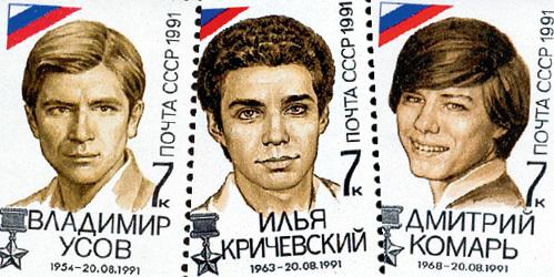 Молодые люди, сдуру угодившие под БПМ, стали последними Героями Советского Союза