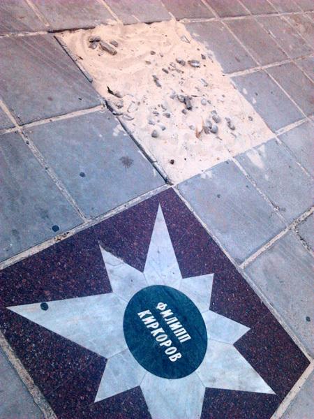...а теперь звезда с именем примадонны исчезла
