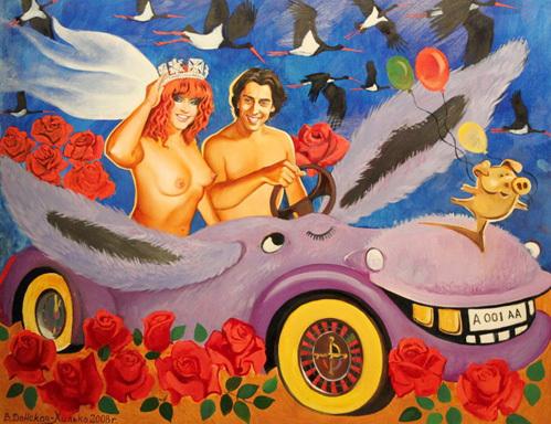 Прежде художница изображала Аллу и Максима в менее откровенном виде