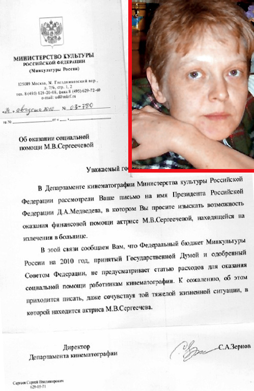 Чиновники отказали Маргарите в помощи (фото exs.cc)