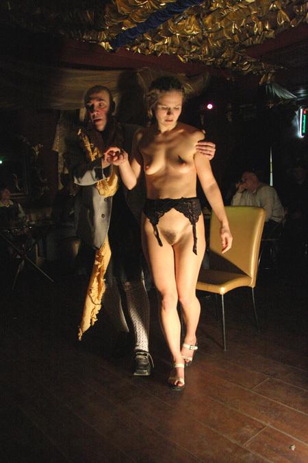 порно театр ганина
