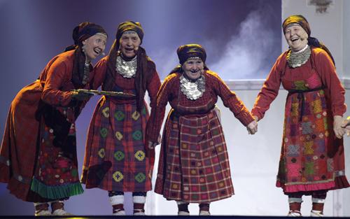 http://www.eg.ru/upimg/photo/138940.jpg