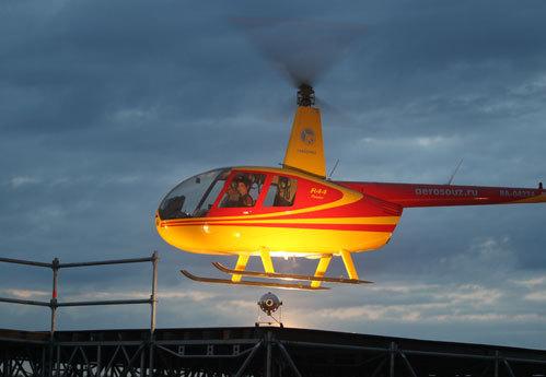Земфира прилетела на рок-фест на вертолете