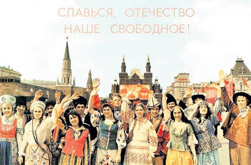 Через 12 лет бывшие советские республики объединятся