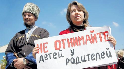 Митинги протеста против ЮЮ идут по всей России и на Украине, но в новостях о них ни слова