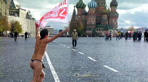Голые на красной площади видео, порно фильмы русские с зрелой