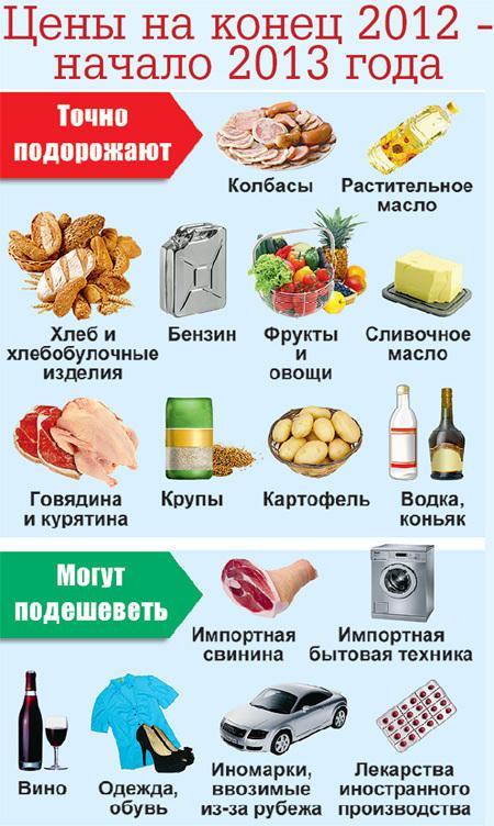 http://www.eg.ru/upimg/photo/149480.jpg