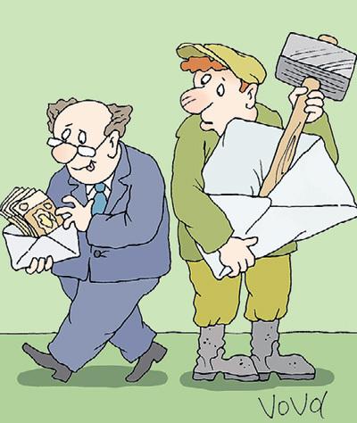 использование благовоний как с организации получить серую зарплату при увольнении важно