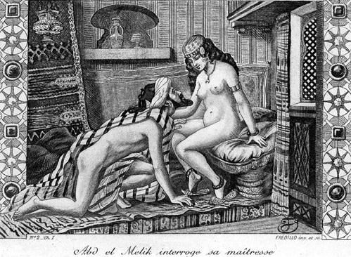 Оральный секс в исламе