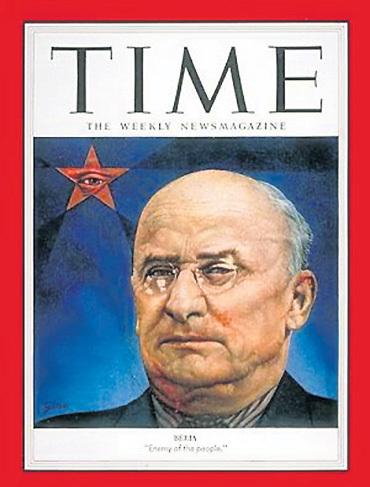 Журнал  «Time» с такой обложкой не выходил. Её соорудили и снабдили «масонским глазом» интернет-поклонники Лаврентия Павловича, намекая на заказчиков его убийства