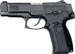 Наградное именное оружие - 9-миллиметр пистолет Ярыгина