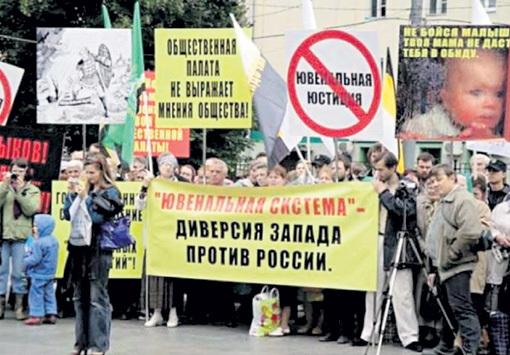 Родительские протесты не мелькают каждый час в теленовостях, не обсуждают в популярных теледебатах, хотя они идут в России с 2010 года. Cтрана начала узнавать о серьёзной угрозе, лишь когда в Москве на улицы вышли тысячи людей. Фото: ivolin.ru