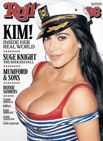 ...что таким, как Ким КАРДАШЯН, не место на обложках музыкальных изданий