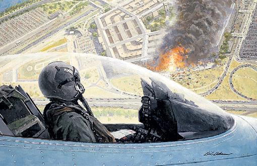 Сами взорвали Пентагон, свалив на самолёт террористов...