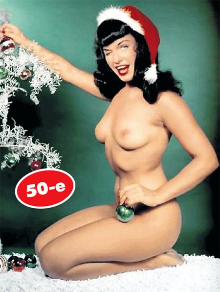 Журнал для мужчин и женшин голые фото 691-307