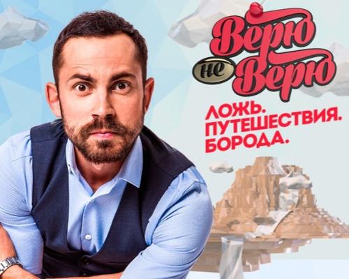 Андрей БЕДНЯКОВ