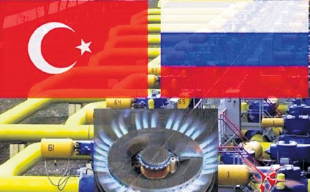 Турция боится остаться без газа