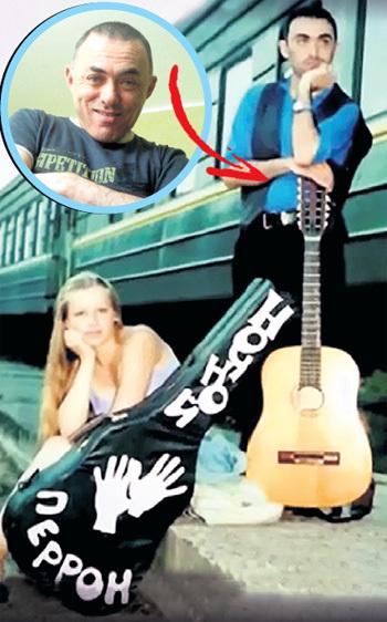 Будущая актриса в юности мечтала стать певицей, поэтому вместе с Вячеславом РАХМАНОМ год колесила по стране в поисках славы. Фото: Vk.com