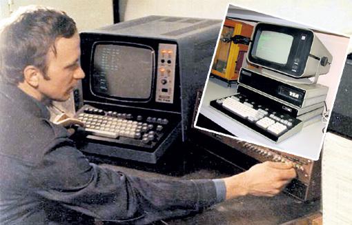 Первые советские персональные компьютеры внедрялись на предприятия в 1981 - 1983 годах