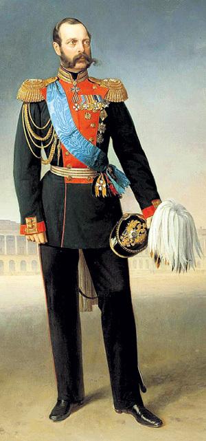 АЛЕКСАНДР II избавил Россию от крепостничества