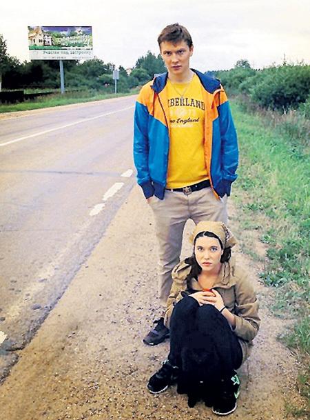 Даша и Коля много путешествуют. Фото: Instagram.com