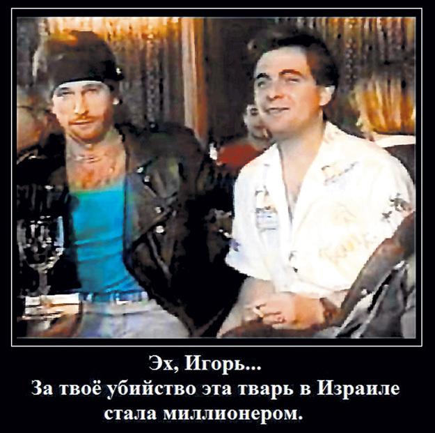 По Сети до сих пор гуляют стрёмные демотиваторы, обвиняющие ШЛЯФМАНА (на фото справа) в смерти музыканта. А оказывается, он ни в чём не виноват. Фото: fotki.yandex.ru