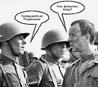 ОЛЕГ БОРИСОВ (СПРАВА) И ЮРИЙ ДУБРОВИН: кадр из фильма На войне как на войне