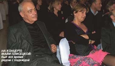 екатерина орлова жена познера фото