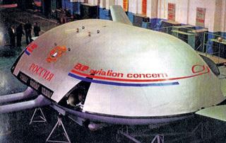 Начало 90-х годов - «тарелка» готова к испытательному полёту