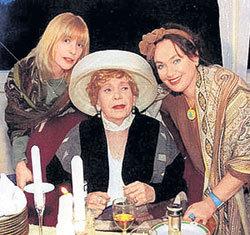 Сериал «Наследницы». 2001 год