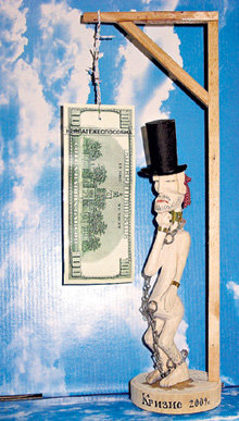 Курс доллара в банках саранска