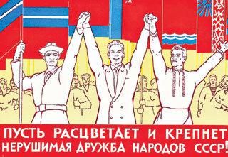 Своей интернациональной политикой Россия всегда вызывала симпатии народов мира