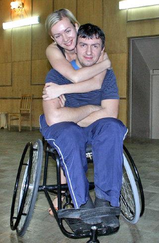 Парнем знакомства инвалидом