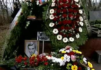 Последние пристанище актёра на Байковом кладбище (фото 1tv.ru)