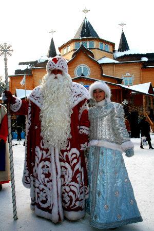 Зимняя куртки купить в москве