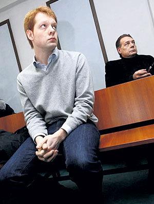 Безобразия Дениса ЯНКОВСКОГО сильно подпортили репутацию клана. Фото РИА Новости