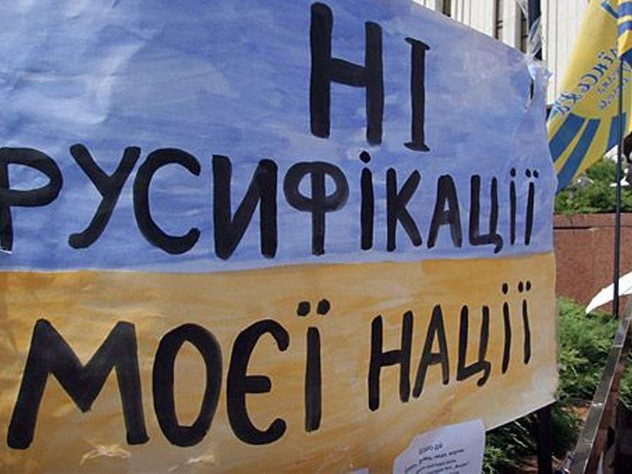 Раде посоветовали ввести экзамен назнание украинского языка для получения гражданства