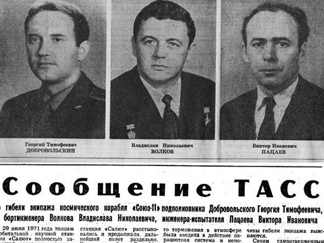 Тишина в эфире: самая масштабная трагедия советской космонавтики