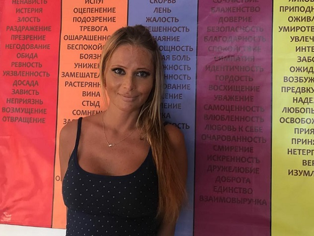 Дана Борисова пожаловалась на нехватку денег